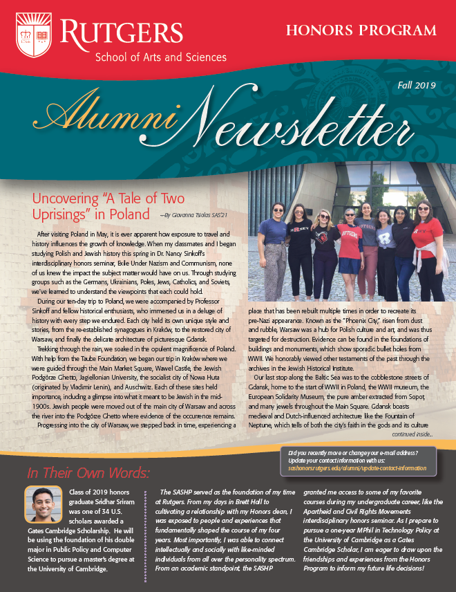 Fall '19 Honors Alumni Newsletter